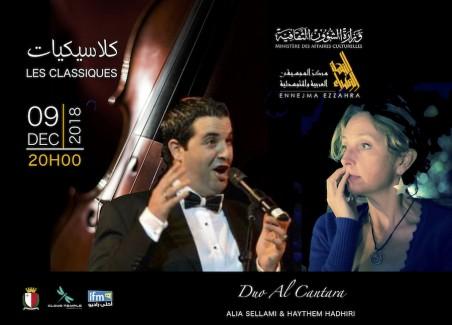 Duo Al Cantara